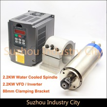 CNC Spindle motor water cooling 2.2KW ER20 220v & 2.2KW VFD/ Variable Frequency Driver & 80mm spindle round clamp bracket !