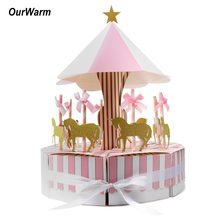 OurWarm Carousel Gift Box Baby Shower Favors Candy Boxes Boys Girls Birthday Party Favors Gift Candy Box Event Party Supplies(China)