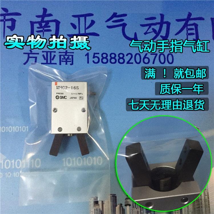 MHC2-16D MHC2-16D1 MHC2-16D2 MHC2-16D3 MHC2-16S MHC2-16S1 MHC2-16S2 MHC2-16S3 Pneumatic components SMC finger cylinder mhc2 6d mhc2 6d1 mhc2 6d2 mhc2 6d3 angular style air gripper pneumatic component mhc series smc cylinder
