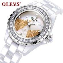 Women Watch Silver gold Rhinestone Dress luxury Waterproof Relogio Feminino Women's Ceramic Diamond Wrist watches Ladies Clock