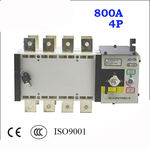800A 220V/ 230V/380V/440V 4 pole 3 phase automatic transfer switch ats