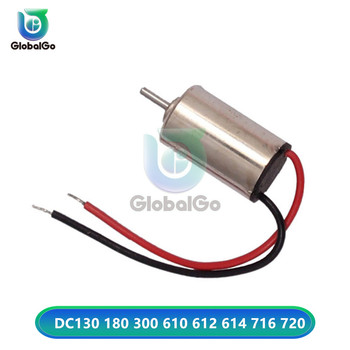 1.5V 3V Mini Micro DC Motor for Hobby DIY Toys Smart Car Motor DC130 DC180 DC300 DC610 DC612 DC614 DC716 image