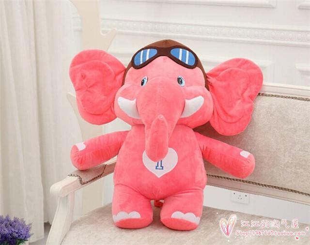 Vol pilote conception dessin animé rose 45 cm éléphant en peluche doux oreiller, cadeau de noël h833