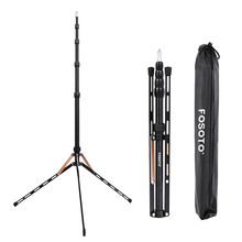 Fosoto FT 190B 골드 Led 라이트 삼각대 스탠드 가방 헤드 소프트 박스 2m 사진 스튜디오 사진 조명 플래시 우산 반사판