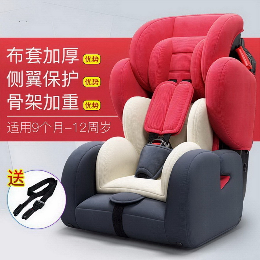Free Shipping Child Safety Seat Car Baby Car Seat 9-12 3C Certified Chair and Stroller Set SY-215-4 child safety seat car baby car seat 9 12 years old 3c certified chair and stroller combination set sy 215 5