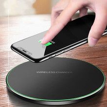 10W Qi wireless charger for iPhone X / 8 for Samsung S9 / S9 + S8 fast visual wireless charging pad Note 9 9 + 8 Xiaomi Huawei home bluetooth speaker qi wireless charger pad music surround speaker nillkin cozy mc1 for iphone x 8 for samsung s9 for xiaomi