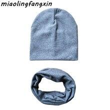 Г. Весенний Детский комплект с шапкой, осенне-зимний шарф с воротником для мальчиков и девочек, теплый шейный платок, детские вязаные шапки, комплекты хлопковая детская шапка, шарф