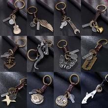 Несколько гитарных бабочек подвеска кожаный брелок для ключей Подвески для ключей аксессуары для автомобильных ключей брелок на сумку