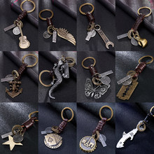 Multiple Guitar Butterfly Pendant Suspension Leather Keychain Key Chain Charms for Keys Car Keys Accessories Keychain on a Bag(China)