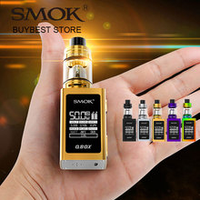 Original 50W SMOK QBOX TC Kit with 3ml Smok TFV8 Baby Beast Tank and QBOX 1600mah Battery Box MOD E-Cigarette 50W Vaping Kit