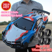 2019 50KM H High Speed Racing Car 4WD14 1 10 46CM 40KM H 4WD Championship professional
