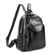 Женщины корова натуральная кожа рюкзак на молнии Женский ноутбук рюкзаки для девочек-подростков школьные сумки школьный черный Путешествия ранец