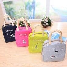 Cartoon Animals Lunch Bags