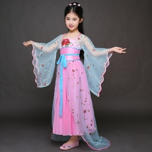 New Design Fairy Princess Ancient Chinese Clothes Chinese Folk Dance Robe Dress Classical Dance Costumes for Children's Day