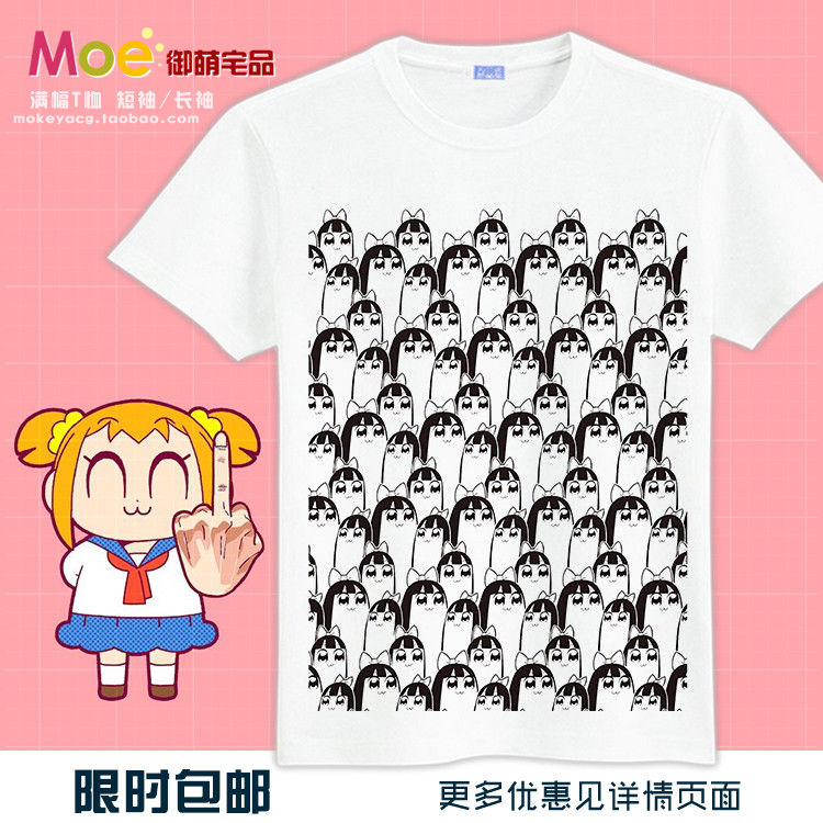 Anime POP TEAM EPIC Pipimi Funny Faces Printing T-shirt Tee Sweatshirt Unisex White Tops New Manga Cosplay