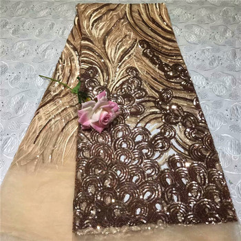 2019 Hot Sale Africa Fine Lace Fabric High Quality French Popular Tulle Lace Fabric With Sequins For Wedding Dresse  2l3065-1482