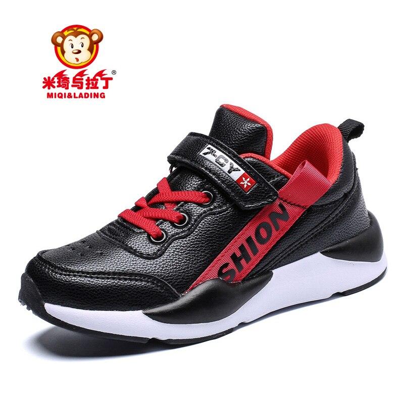 Kid Shoes Children Boys Girl Sneakers Basket Garcon Chaussure Buty Chlopiec Trainers Tenis Infantil Sapato Enfant Kinderschoenen