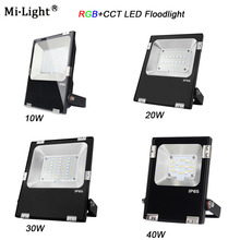 Milight FUTT02/ FUTT03/FUTT04 /FUTT05/FUTT06 10W/20W/30W/50W RGB+CCT LED Flood light AC100-240V DC24V IP65 Outdoor Garden Light