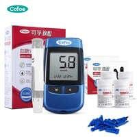 Yiyue código libre medidor de glucosa en sangre con tiras de prueba Lancets Cofoe dispositivo médico de prueba de azúcar en sangre para la Diabetes