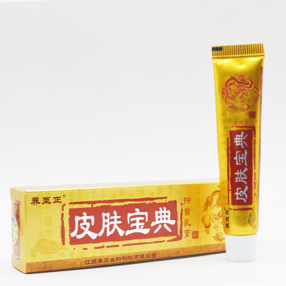 15g Natural Chinese Medicine Herbal Anti Bacteria Cream Psoriasis Eczema Ointment Treatment High Quality Herbal Cream D061 5