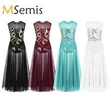 Лирическое платье для девочек подростков, платье для танцев, лирический костюм с цветочными блестками, аксессуар для гимнастики, трико для девочек