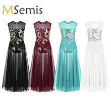 Teen Mädchen lyrical Kleid Lob Dance Kleid Lyrical Kostüm Floral Pailletten Tank Trikot Rock für Gymnastik Trikot für Mädchen