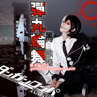 Danganronpa Dangan ronpa Monokuma Cosplay Women/Men Costume Black and White Cartoon COS Cloth