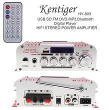 2CH HI-FI Digital Bluetooth Car Audio Power Amplifier FM Rad