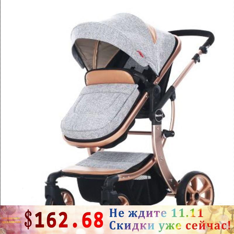 Baby trolleys  Two-way impact high landscape can sit down BB aluminum folding stroller lightweight summer free shipping abhaya kumar naik socio economic impact of industrialisation