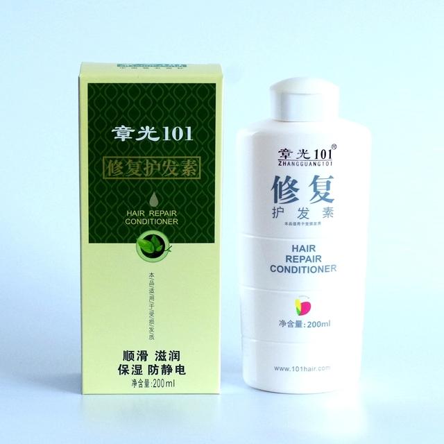 Zhangguang 101 Cabello Acondicionador de Reparación 200g Garantizado 100% auténticos productos de cuidado del cabello contra la pérdida de pelo terapia de la medicina china
