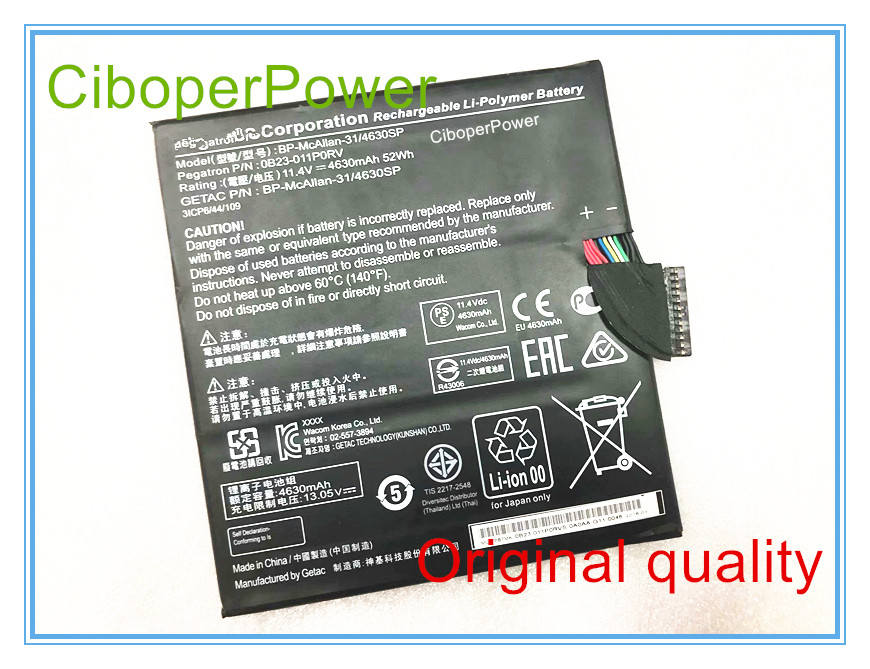 все цены на Original laptop battery 11.4V 52Wh 4630mAh Laptop Battery For 31/4630SP 0B23-011P0RV онлайн