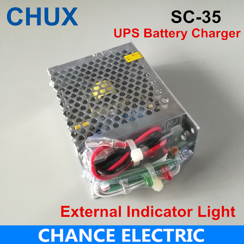 35W 12V universal AC UPS/Charge function monitor switching mode power supply (SC35W-12) 35w 24v universal ac ups charge function monitor switching mode power supply sc35w 24
