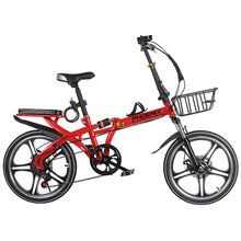 High Quality 16/20 Inch 6 Speed Folding Bike Folding bicicleta Men and Women Bicycle Double Disc Brakes Mountain Road Bike(China)