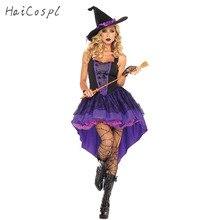 Костюм ведьмы для женщин размера плюс XXL-S на Хеллоуин, сексуальный фиолетовый костюм для взрослых, платье на подтяжках с ласточкиным хвостом, шляпа, карнавальные вечерние костюмы для женщин