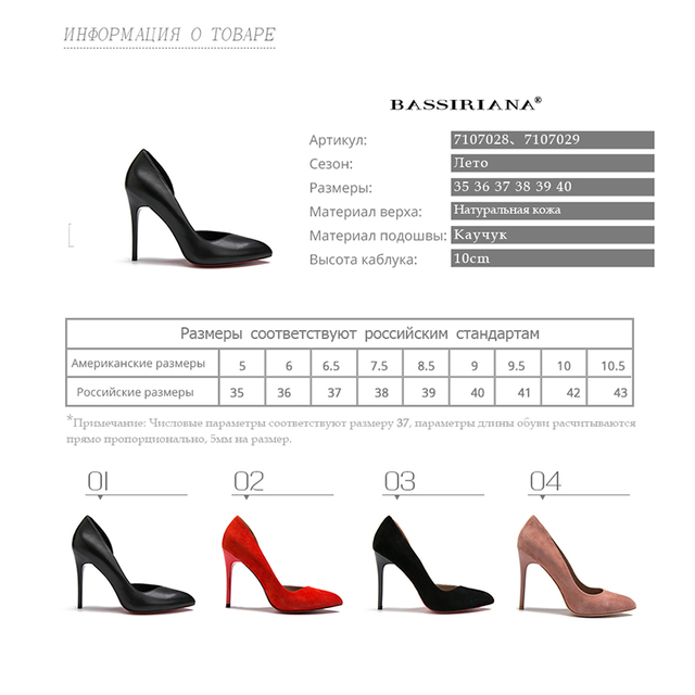 High heels pumps Natural suede leather New spring summer 2017 Red Black 35-40 Fashion Basic shoes woman Free shipping BASSIRIANA 10