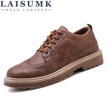 LAISUMK Men Casual Leather Shoes Lace Up Brown Black Man Outdoor Fashion Sneakers Comfortable Male Style Footwear Cheap