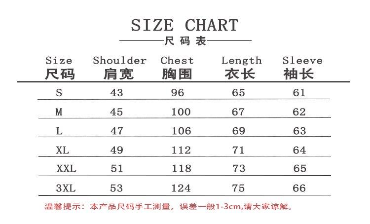 卫衣尺寸图 - 副本