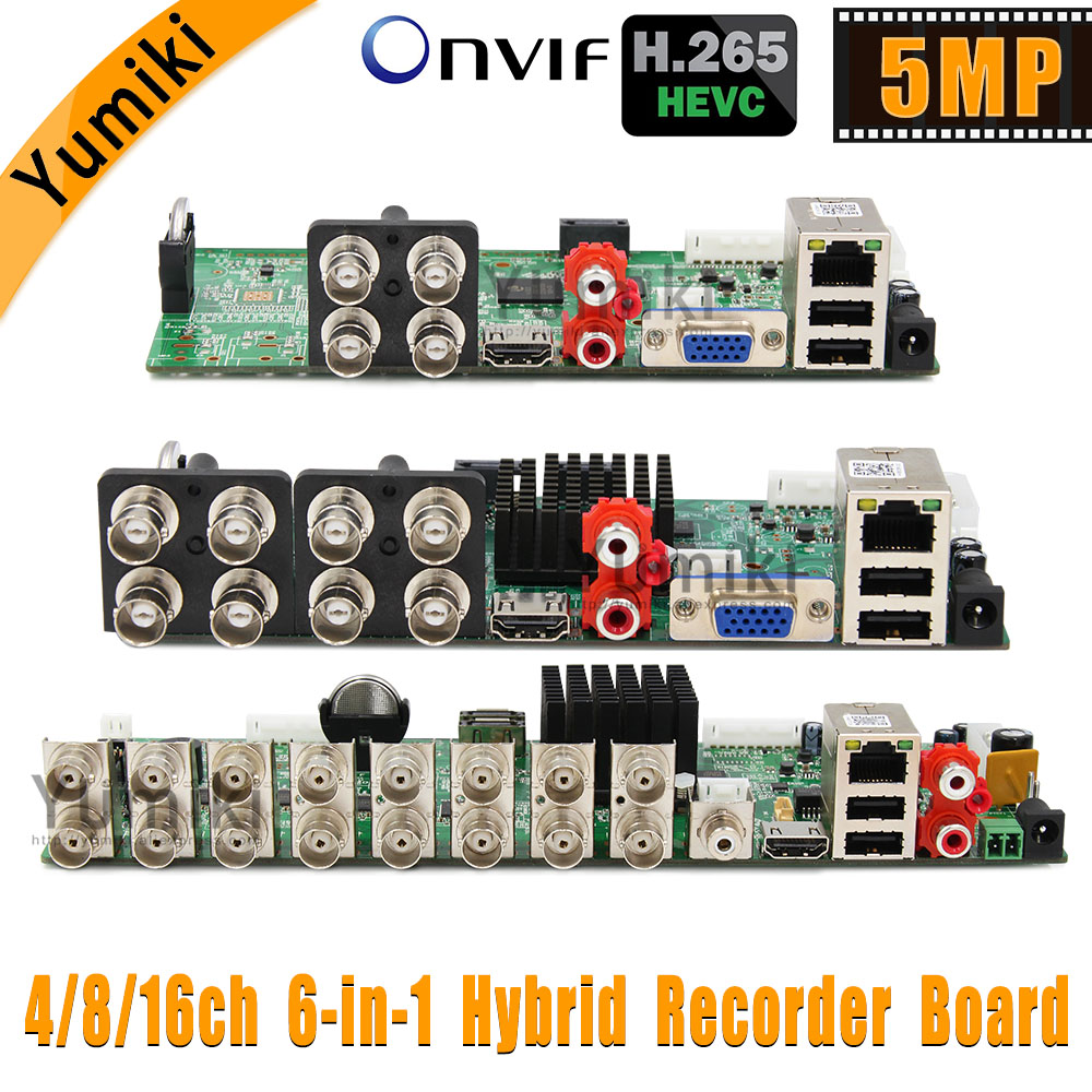 6 in 1 H 265 16ch 8ch 4ch AHD DVR board for AHD 5MP 4MP 1080P