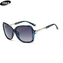VEGA Polarized Novelty Sunglasses for Women Latest Wrap Around Sunglasses for Ladies Hipster Glasses HD Vision Lenses 8053