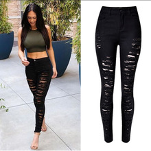 2017 Hot Women Brand Clothing Black Long Jeans Street Style High Waist Pencil Pants Hole Ripped Denim Jeans Close Fitting Pants
