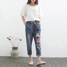 Женщины Весна Лето Свободные Большой размер Джинсы 2017 Высокое Качество slim-типа Джинсовые Брюки Мода Женский Эластичный Пояс Джинсовой брюки