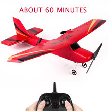 ZC Z50 RC Plane 2.4G 2CH 340mm EPP Foam Wingspan RTF Remote Control Wingspan Aircraft Airplanes Kids Toys Gifts 340x300x10mm(China)