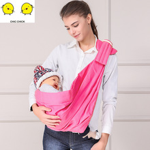 New Baby Sling Carrier For NewBorn Load 20KGS Durable Wrap Ergonomic