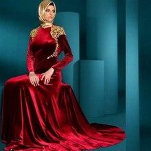 Muslim Evening Gown Long Sleeve Burgundy Rhinestones Evening Dress 2015 Abaya In Dubai Vestito Da Sera Hijab Party Dress