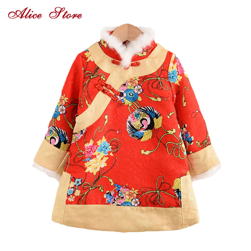 Girl Clothing Dress 2017 Chinese Style Winter High-necked Long Sleeve Embroidery Thickened Plus Cashmere Warm Kids Clothes Dress a three dimensional embroidery of flowers trees and fruits chinese embroidery handmade art design book