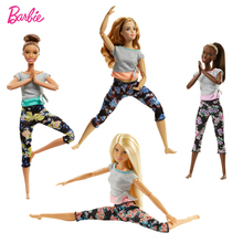 7 di stile Originale Barbie Le Tendenze Della Moda Del Fiore Pantaloni di Yoga Bambola Tutti Movimento Articolare Ginnastica Ballerino Fatto Muovere Barbie Doll giocattolo