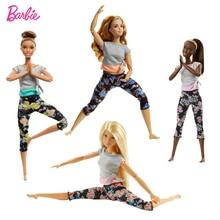 7 สไตล์ตุ๊กตาบาร์บี้แนวโน้มแฟชั่นดอกไม้กางเกงโยคะตุ๊กตาทั้งหมดการเคลื่อนไหวร่วมยิมนาสติก Dancer Made To Move ตุ๊กตาบาร์บี้ของเล่น