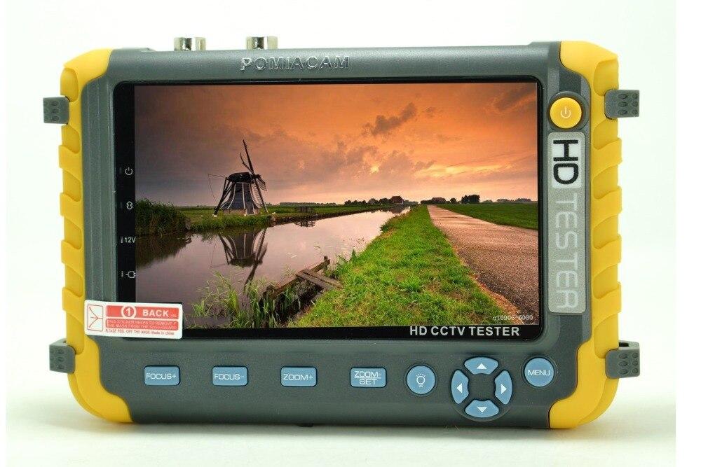 Novo 5 polegada tft lcd hd 5mp tvi ahd cvi cvbs analógico câmera de segurança tester monitor em um cctv testador vga hdmi entrada iv8w - 2