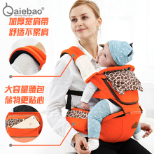 2 – 30 mois respirant multifonctionnel avant face Baby Carrier Sling infantile confortable Backpack Pouch Wrap bébé kangourou