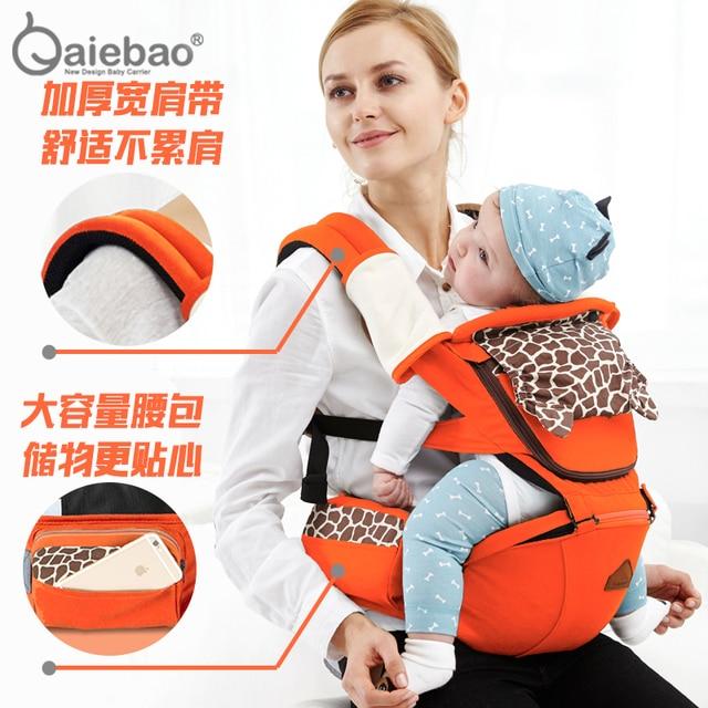 2 - 30 mois respirant multifonctionnel avant face Baby Carrier Sling  infantile confortable Backpack Pouch Wrap e1904fa3d75